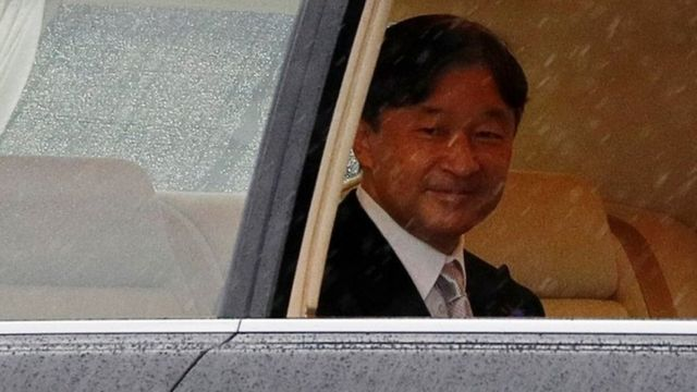 Emperor Naruhito arrives at the Imperial Palace on Tuesday