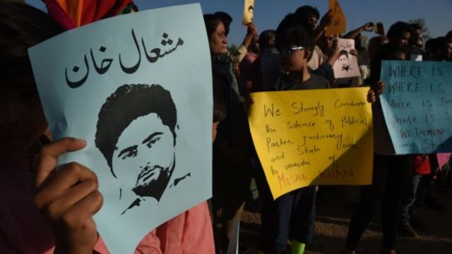 مشعال خان احتجاج