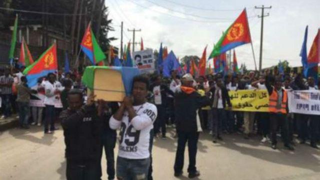 Mamia ya wakimbizi wa Eritrea wanaoishi nchini Ethiopia, waliandamana katika mji mkuu Addis Ababa, kuunga mkono ripoti ya hivi majuzi ya umoja wa mataiafa kuhusu haki za binadamu