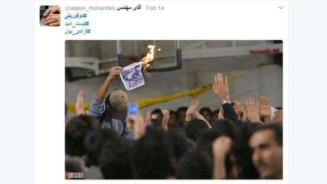 """توییت یک معترض به طرح دوفوریتی """"مقابله با برهمزنندگان مراسم رسمی"""""""