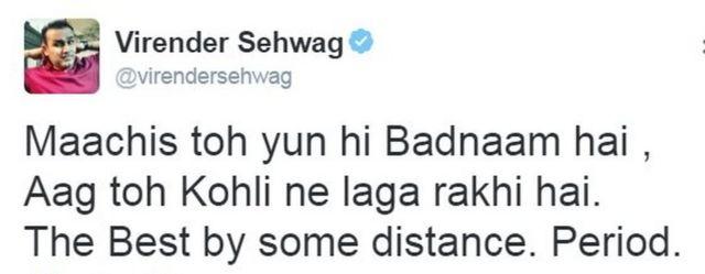 वीरेंद्र सहवाग का ट्वीट