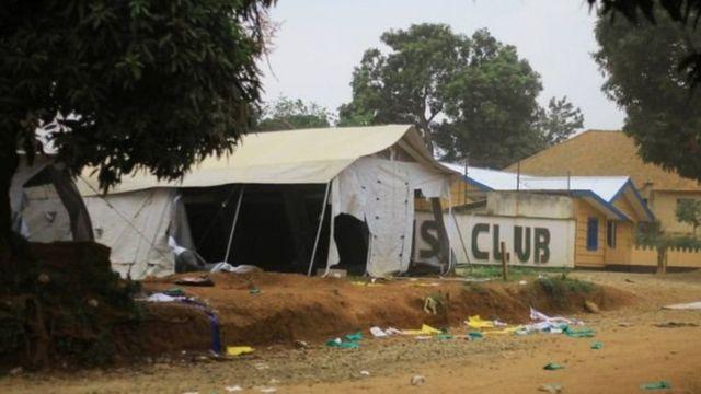 ìbùdó ìtọjú Ebola ní DR Congo