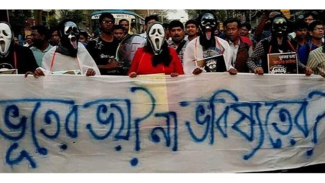 'ভবিষ্যতের ভূত' ছবিটি হঠাৎ বন্ধ হয়ে যাওয়ায় কলকাতায় পথবিক্ষোভ।
