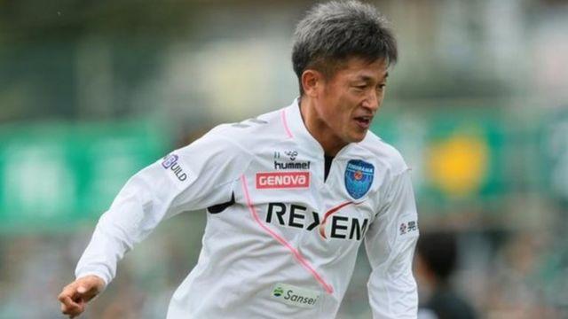 Japan League