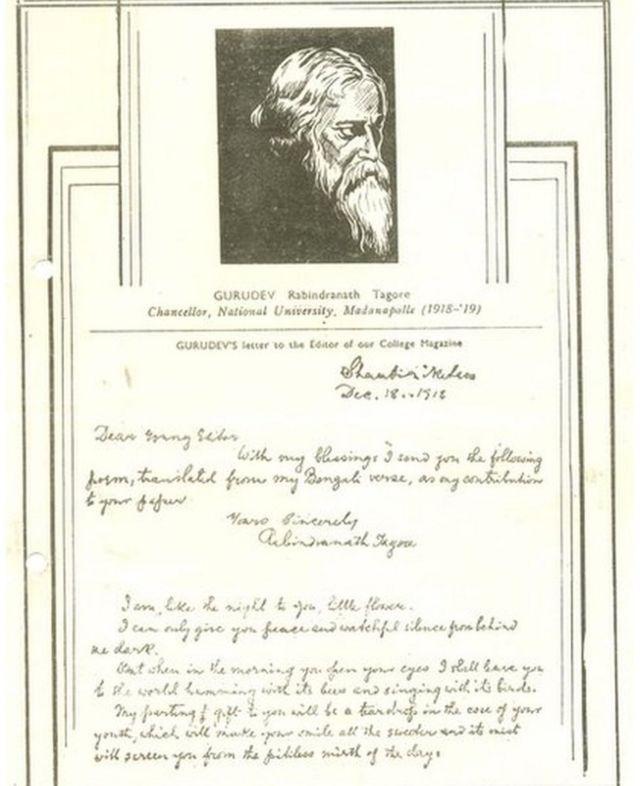 రవీంద్రనాథ్ ఠాగూర్, జనగణమన, జాతీయగీతం, మదనపల్లె, థియోసాఫికల్ కాలేజ్