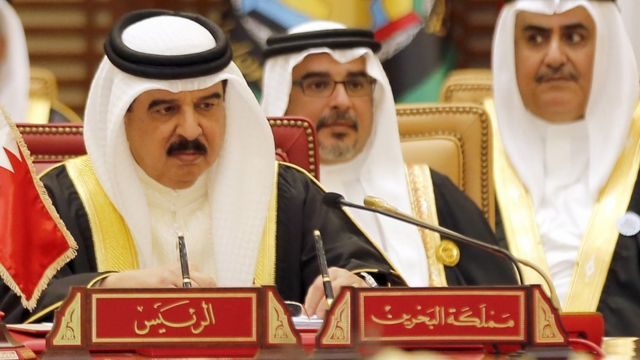 Bahreyn Kralı