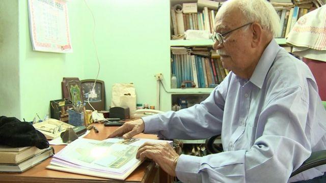 پروفیسر علی