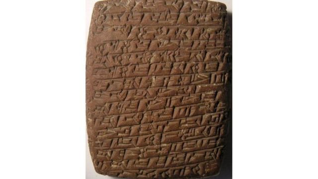 تتضمن الرسائل المكتوبة على ألواح طينية رغم صغر حجمها معلومات غنية عن التجارة في ذلك العالم القديم في عمق التاريخ