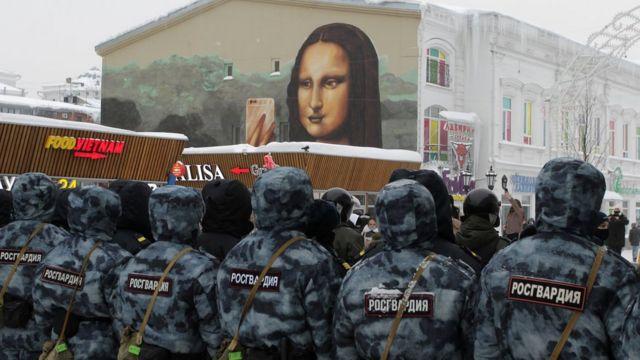демонстрация в Казани