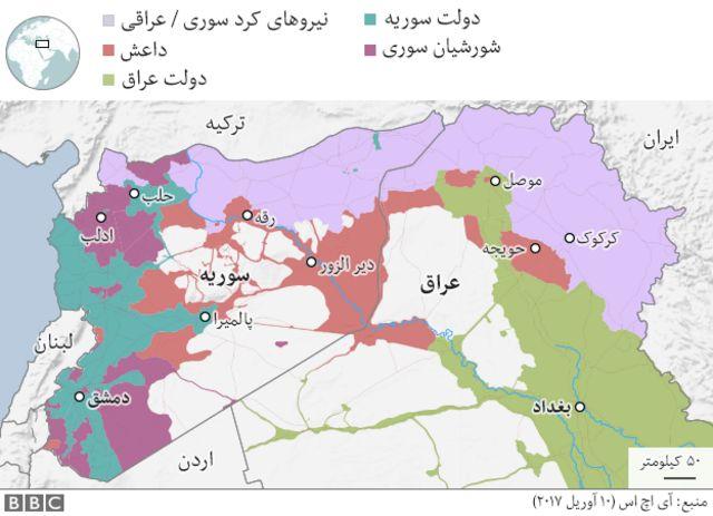 داعش در عراق و سوریه