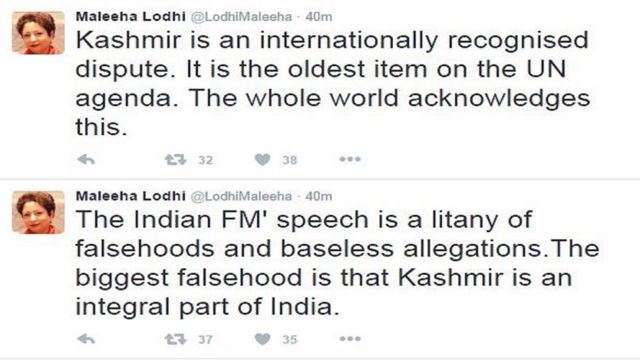 मलीहा का ट्वीट