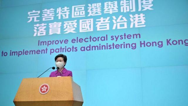 林郑月娥称,本次选举改革是中央主导,特区配合。