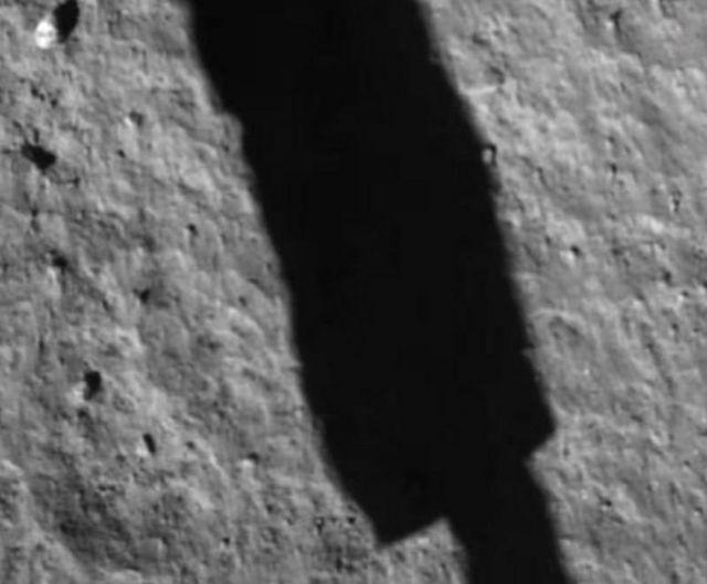 چاند مشن