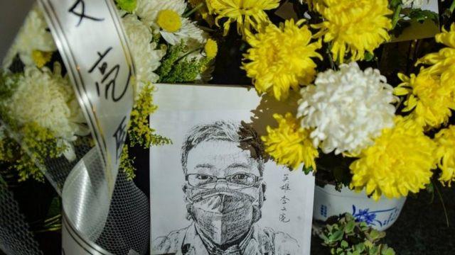 人们悼念李文亮