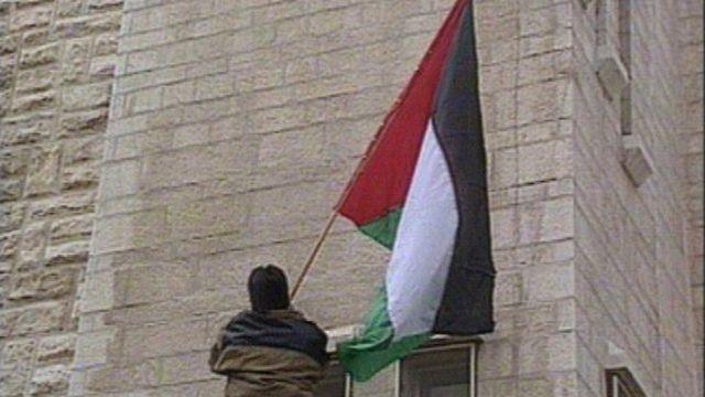 巴解組織旗幟