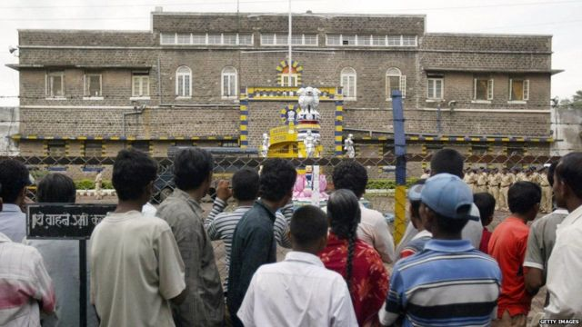 પૂણેની યેરવડા જેલનો ફોટોગ્રાફ