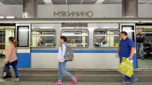 "станция ""Мякинино"""