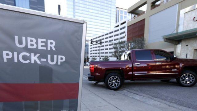 شركة أوبر لمشاركة ركوب السيارات