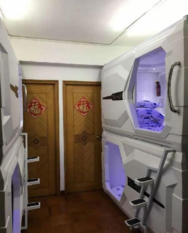 شقق كبسولات الفضاء في هونغ كونغ