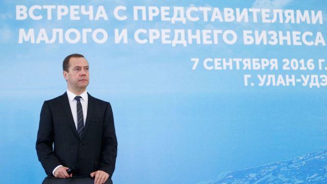 Медведев во время визита в Улан-Удэ