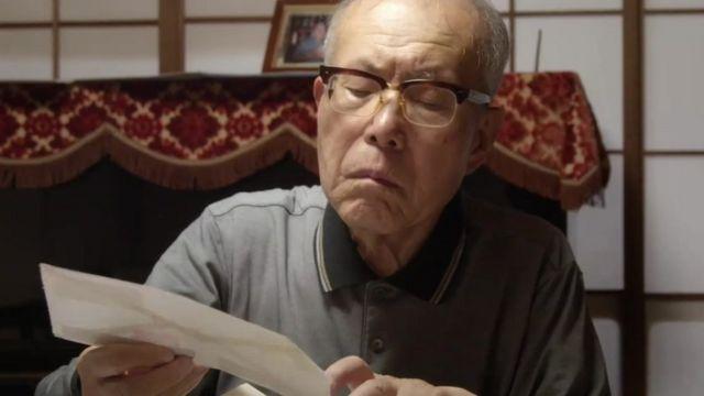 Shigeaki Mori