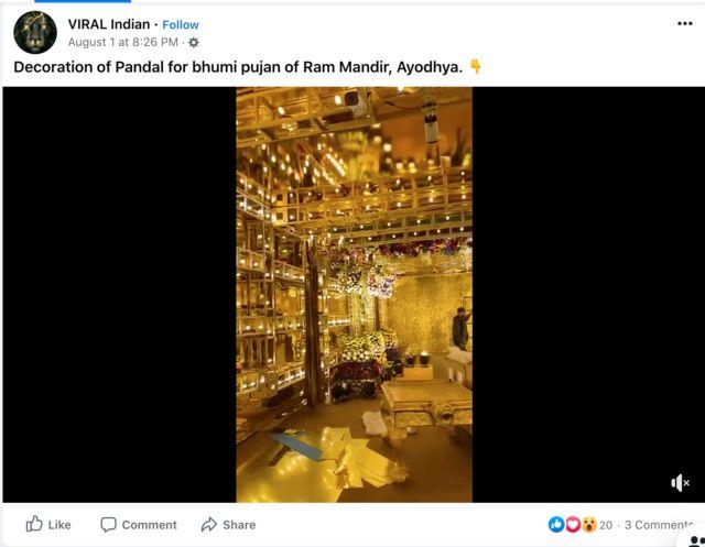இல்லை இது ராமர் கோயில் திறப்பு விழா இல்லை