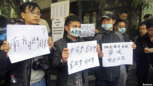 2013年1月声援南方周末的示威者