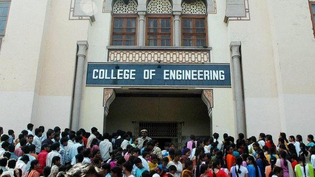 कॉलेज ऑफ़ इंजीनियरिंग, हैदराबाद