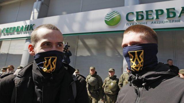 Люди перед отделением украинского Сбербанка