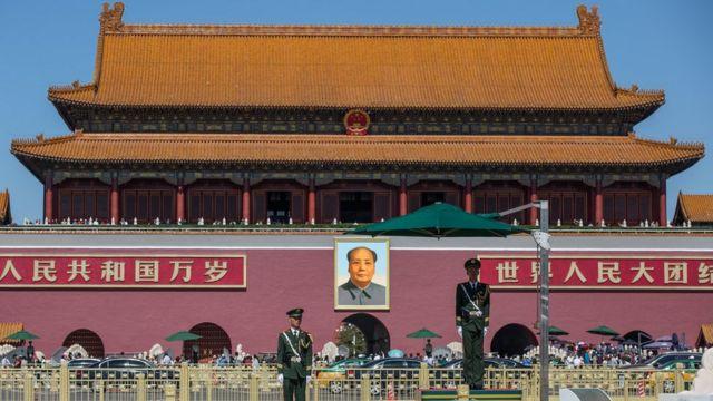 Entrada de la Ciudad Prohibida de Pekín