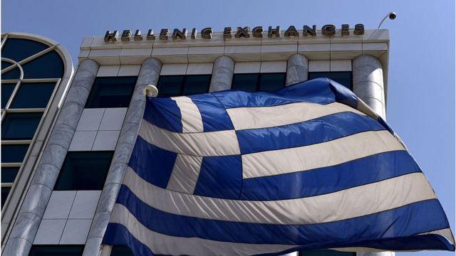 Bandera griega.