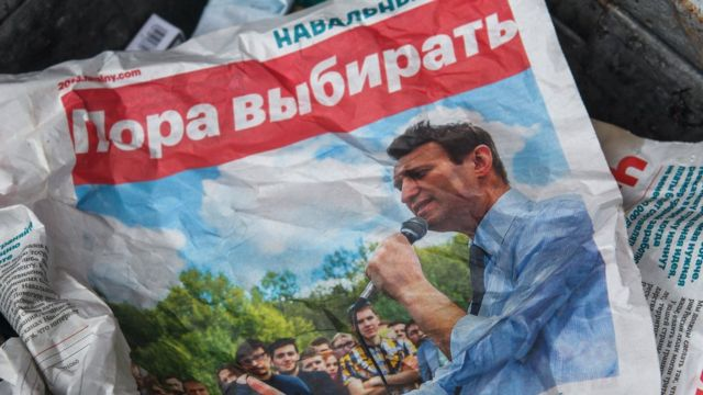 Газета Навального