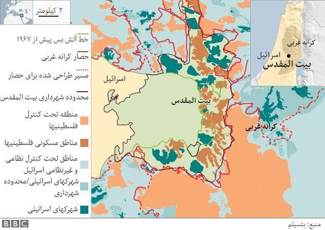 اسرائیل با اشغال شرق بیتالمقدس در طول پنج دهه گذشته به شهرکسازی در آنجا ادامه داده است