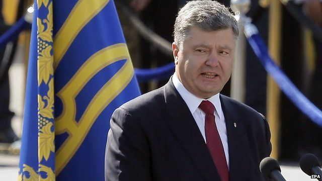 Ukrainian president Petro Poroshenko in a speech on Ukraine's Independence Day