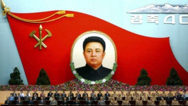 El Partido de los Trabajadores es el máximo órgano de poder en Corea del Norte.