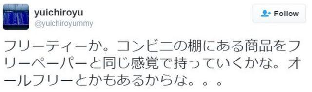 「@yuichiroyummy」さんのコメント
