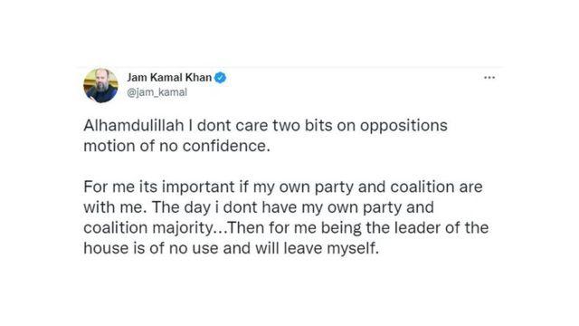 وزیر اعلیٰ، بلوچستان، جام کمال