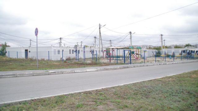 Транзитне містечко