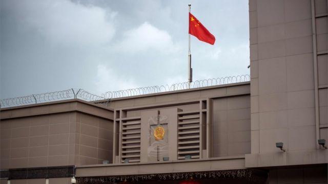 china, as