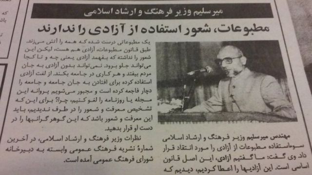 میرسلیم برای کسب عنوان بیشترین سانسور و فشار به هنرمندان و رسانه ها با وزرای ارشاد دولت احمدی نژاد رقابت دارد.