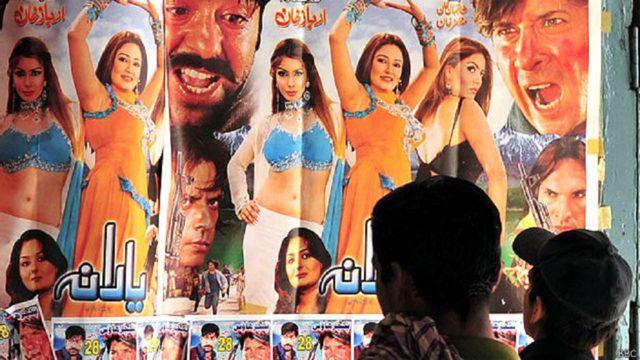 पाकिस्तानी फ़िल्म का पोस्टर