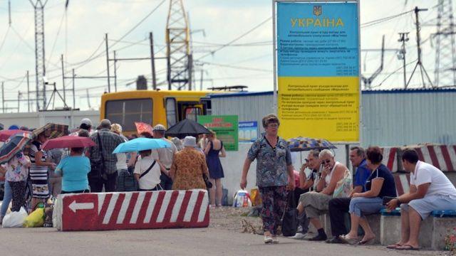 """Контрольно-пропускний пункт """"Мар'їнка"""" у Донецькій області"""