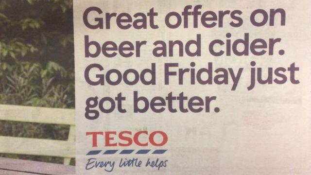 Рекламное объявление в супермаркете Tesco