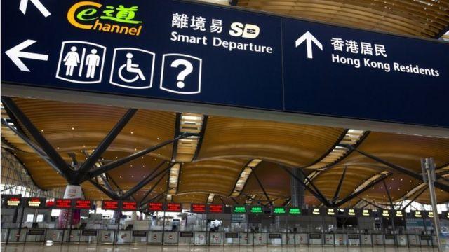 ہانگ کانگ کا خالی امیگریشن ہال