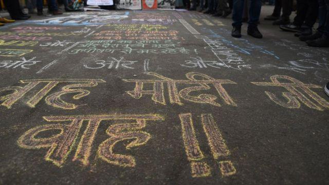 जगह-दिल्ली का जंतर-मंतर: ''वाह मोदी जी वाह''