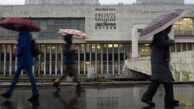 здание библиотеки ИНИОН РАН до пожара