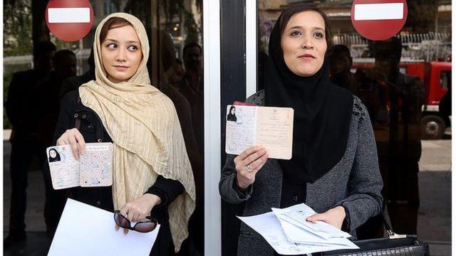 ثبت نام انتخابات ریاست جمهوری