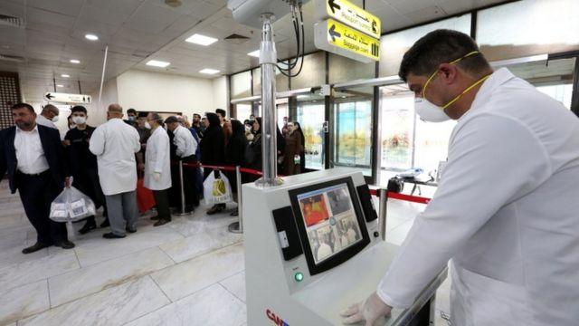کنترل پزشکی مسافران ایرانی در فرودگاه بغداد