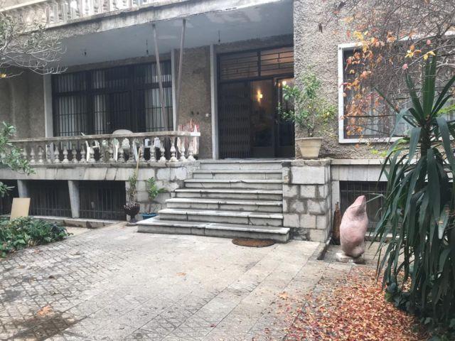 خانه فروهر
