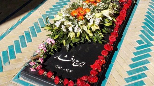 سنگ قبرایرج افشار